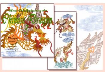 CD - Chinese Dragon 3