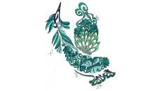 Individual Design B-64003-1