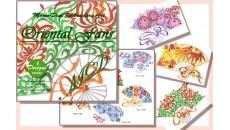 CD - Oriental Fans