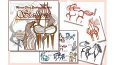 CD - Stallions 2