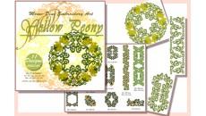 CD - Yellow Peony